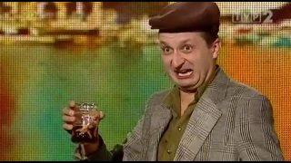 Historia literatury według Kabaretu Moralnego Niepokoju cz. 2 By UMTYLDZ