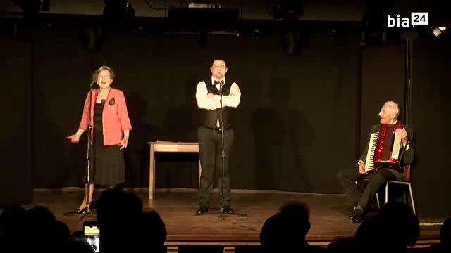 Kabaret Lumbago 2017 Fama