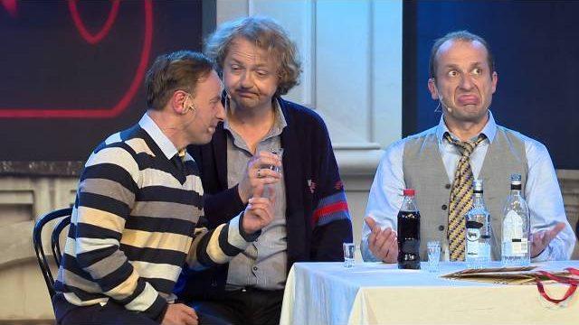 Kabaret Moralnego Niepokoju – Jerzyk dzisiaj nie pije (Official HD, 2015)